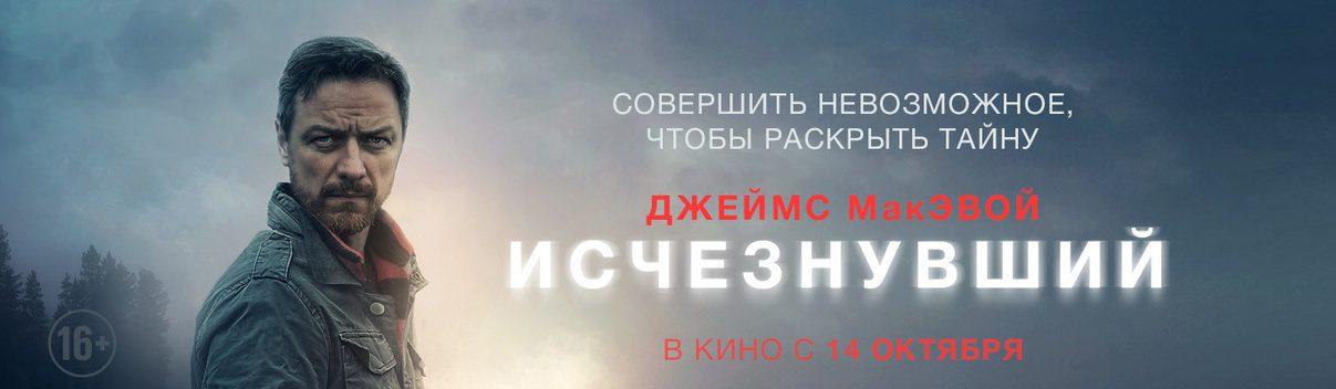 Кинотеатр Родина г.Жлобин